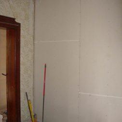 DSCN6368 - Bildergalerie – Wohnung 1 im Erdgeschoss