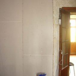 DSCN6369 - Bildergalerie – Wohnung 1 im Erdgeschoss