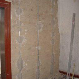 DSCN6440 - Bildergalerie – Wohnung 1 im Erdgeschoss