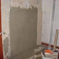 DSCN6447 - Bildergalerie – Wohnung 1 im Erdgeschoss
