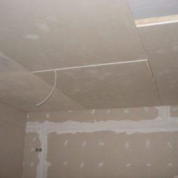 DSCN6539 - Bildergalerie – Wohnung 1 im Erdgeschoss