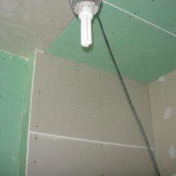 DSCN6645 - Bildergalerie – Wohnung 1 im Erdgeschoss