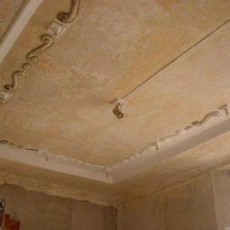 DSCN6720 - Bildergalerie – Wohnung 1 im Erdgeschoss