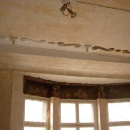 DSCN6734 - Bildergalerie – Wohnung 1 im Erdgeschoss
