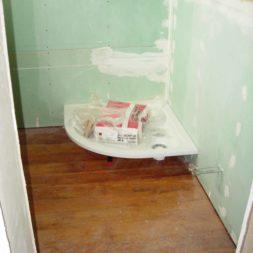 DSCN6769 - Bildergalerie – Wohnung 1 im Erdgeschoss