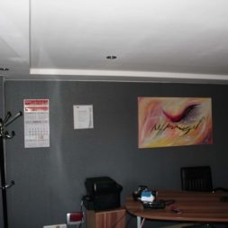neues maklerbuero im keller8 - Das Maklerbüro im Keller wird fertig gebaut