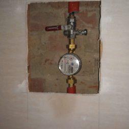 toilette im keller mit trockenbau 9 - Im Keller wird eine Toilette mit Trockenbau realisiert